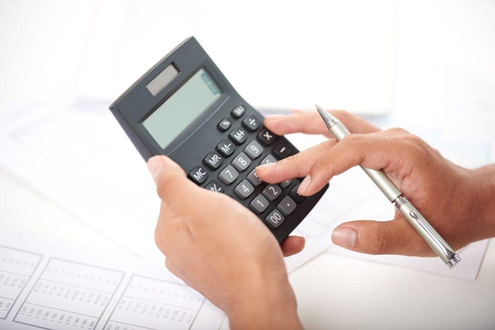 借入金の利息の計算方法